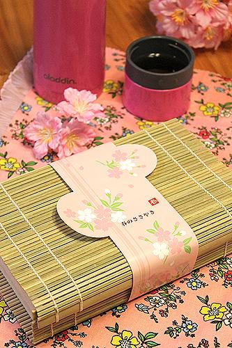 tea5977.jpg