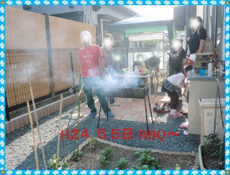 CIMG0083_20120510235431.jpg