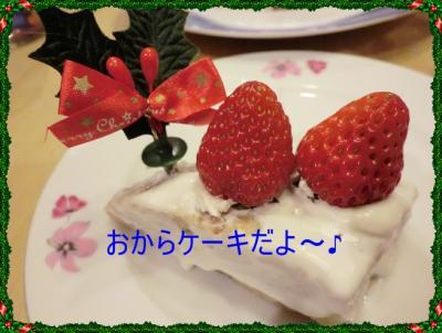 CIMG0114_20111225005939.jpg