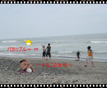CIMG0731_20120712000042.jpg