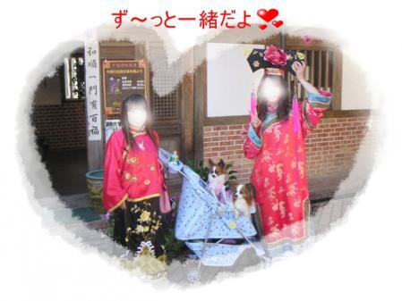 PICT0117_20120508221237.jpg