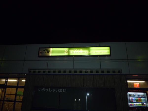 CIMG9510-2.jpg