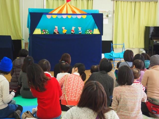 2014.12.17 鷺沼支援センター①