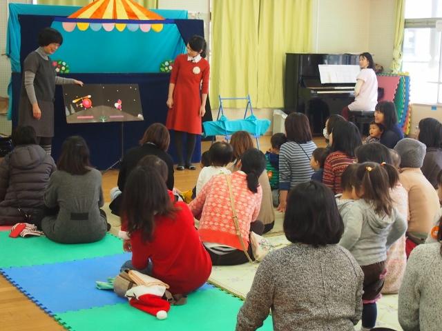 2014.12.17 鷺沼支援センター②