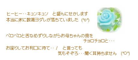 011-U-B挿入 data 5