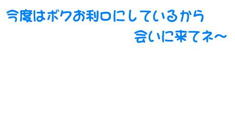 オイタ 017 END画像