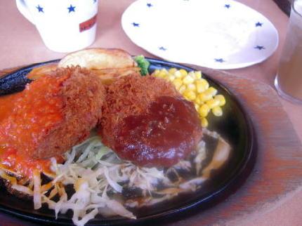 donhigawari1-2.jpg