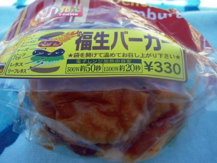fburger-1.jpg