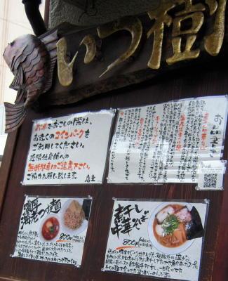 itsukisalada2.jpg