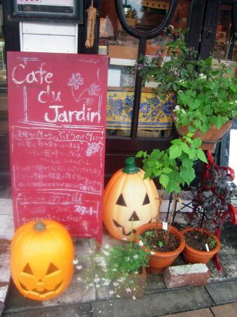 jardinOCT2.jpg