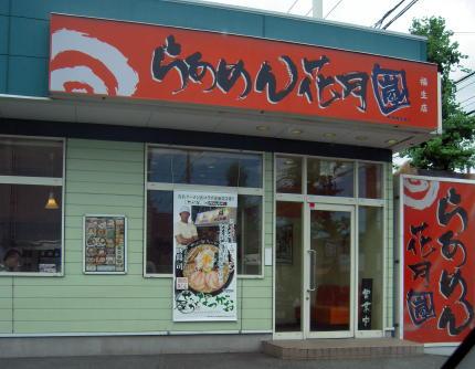 natsugao4.jpg