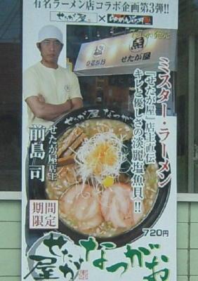 natsugao5.jpg