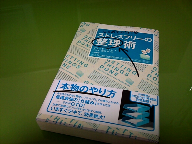 20101021-205607.jpg