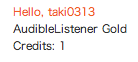 audible5.png
