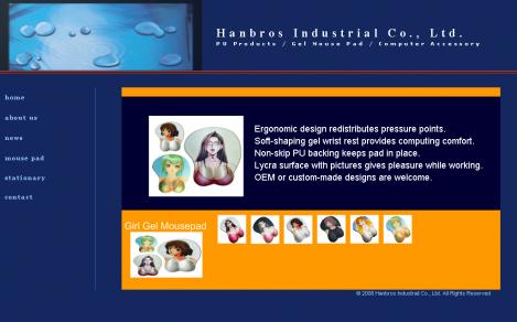 おっぱいマウスパッド元祖Hanbros Industrial社サイト