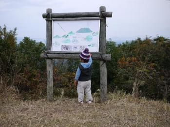 矢筈岳 047