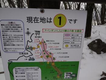 甑岳 046