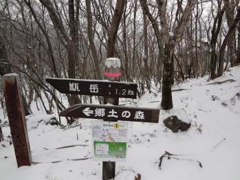 甑岳 045