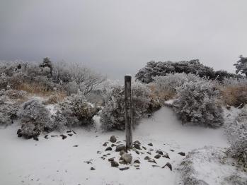 甑岳 059