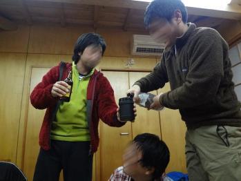 甑岳 216