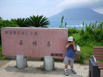 かいもんキャンプ 2012.7 015