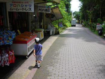 かいもんキャンプ 2012.7 011