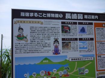 かいもんキャンプ 2012.7 060