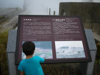 かいもんキャンプ 2012.7 100