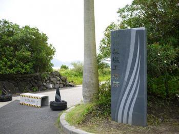 かいもんキャンプ 2012.7 094