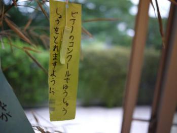 かいもんキャンプ 2012.7 007