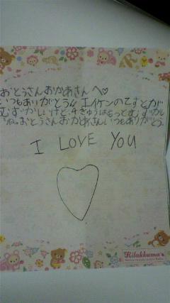 のんちゃんのお手紙