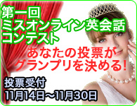 bnr_contest_ms.jpg