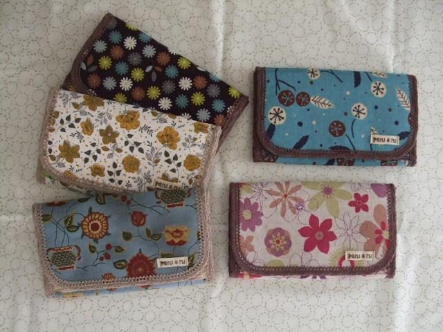 財布201108