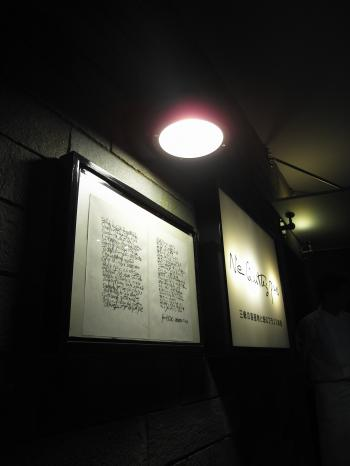 20110112_00.jpg
