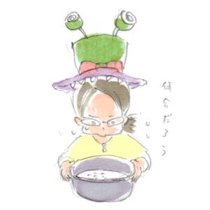 20141020.jpg