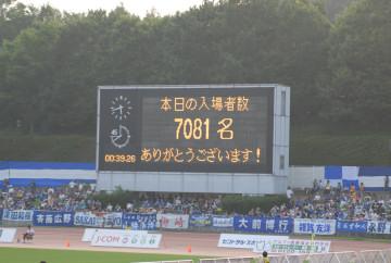 100801_D20_0323.jpg