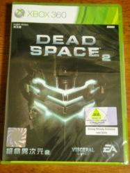 DeadSpace2_01.jpg
