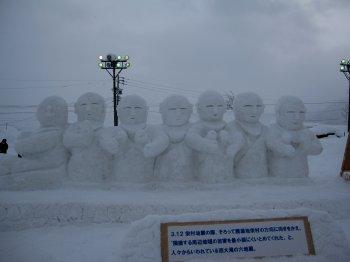 飯山雪祭り