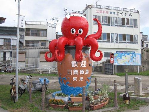 日間賀島1