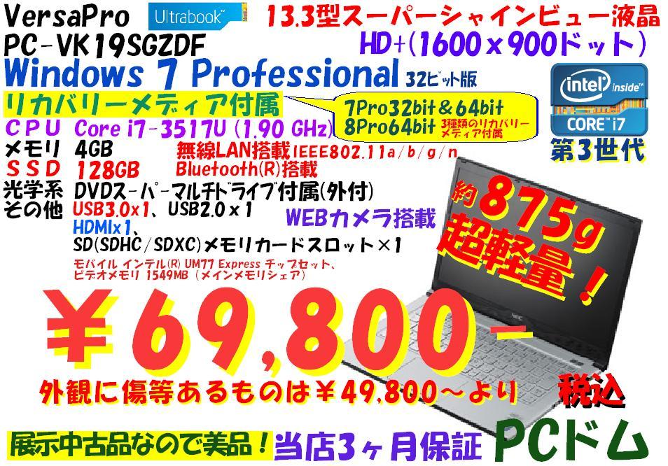 2014102202.jpg