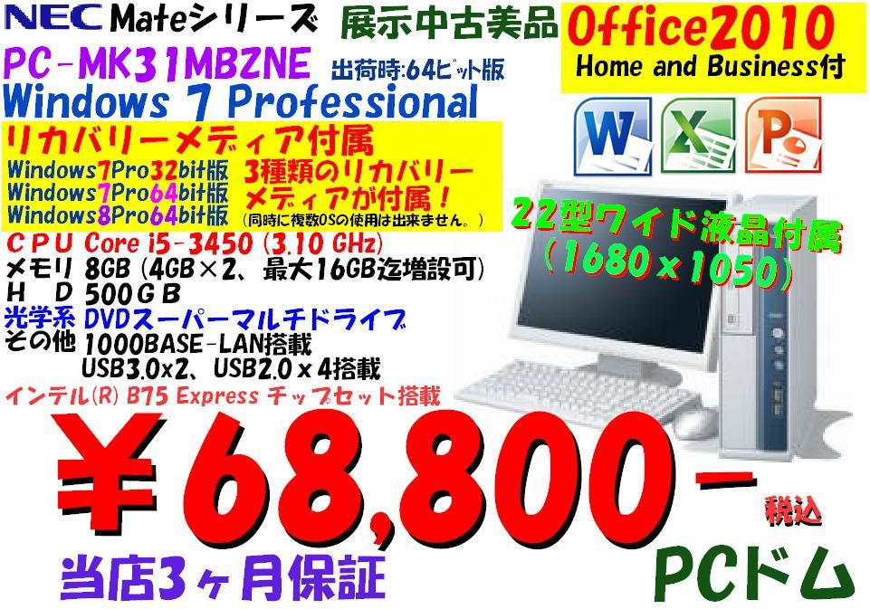 2014111401.jpg