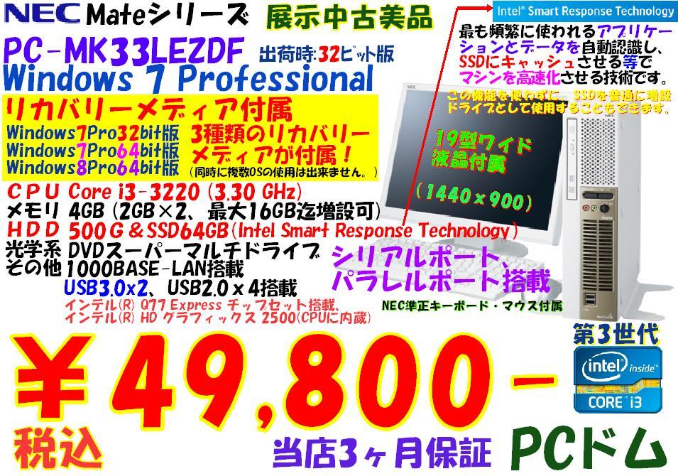 2014111901.jpg