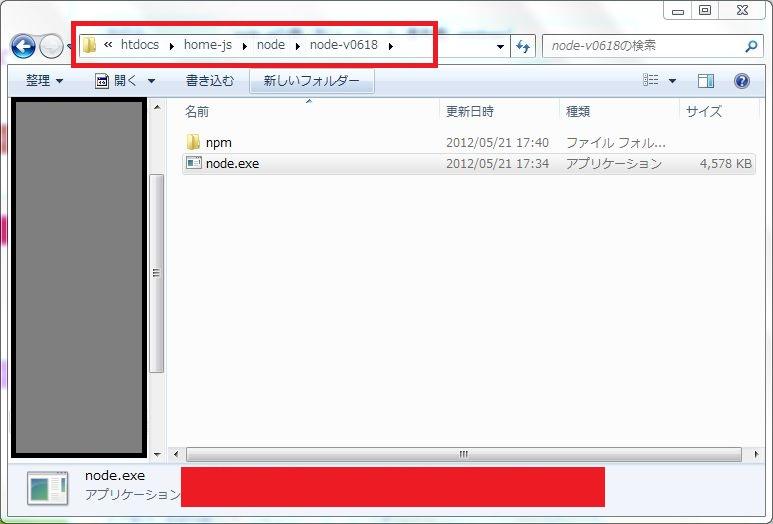 node-v0618.jpg