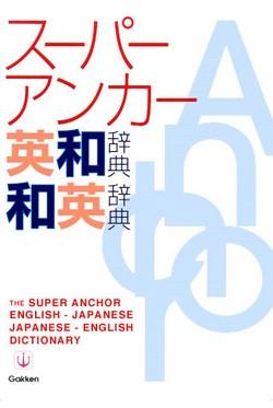 2010-09-30_223418.jpg