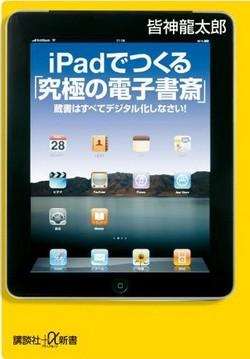 2010-10-25_233342.jpg