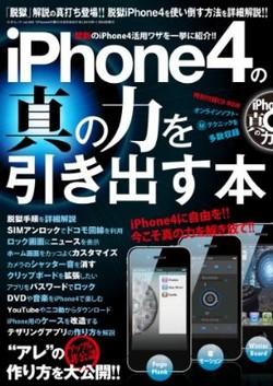 2010-11-29_001142.jpg