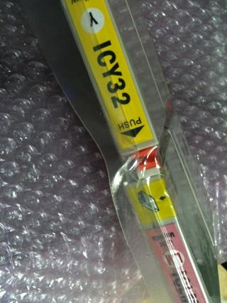 20101027005_RRR.JPG