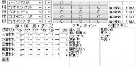 bandicam 2013-12-08 04-42-12-757