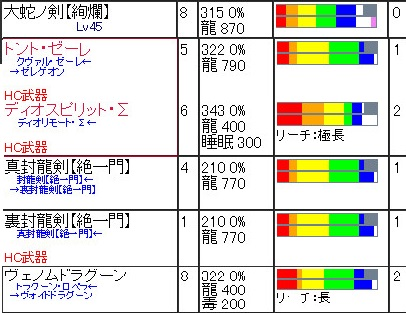bandicam 2013-12-12 00-34-34-105