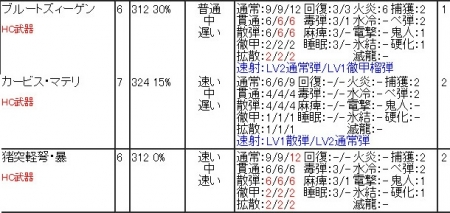 bandicam 2013-12-12 17-16-12-868